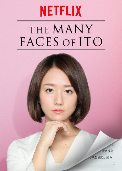 The Many Faces of Ito on Netflix USA