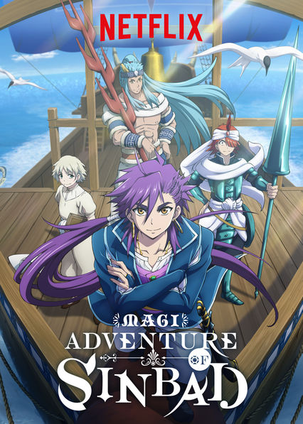Magi: Adventure of Sinbad on Netflix USA