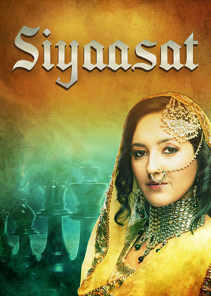 Siyaasat on Netflix USA