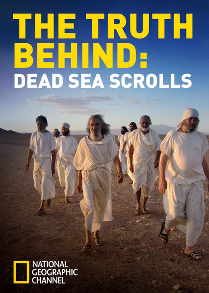 dead sea scrolls essay Compose a response to how the dead sea scrolls have verified the reliability of the bibleconsult chapter 15 of the stones cry out by price, the dead sea.