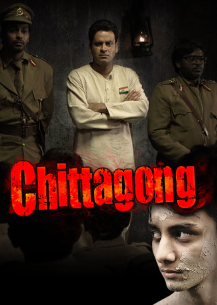 Chittagong on Netflix USA