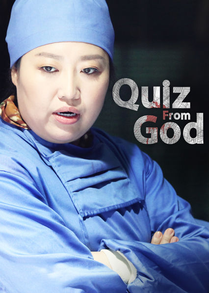 Quiz From God (God's Quiz)