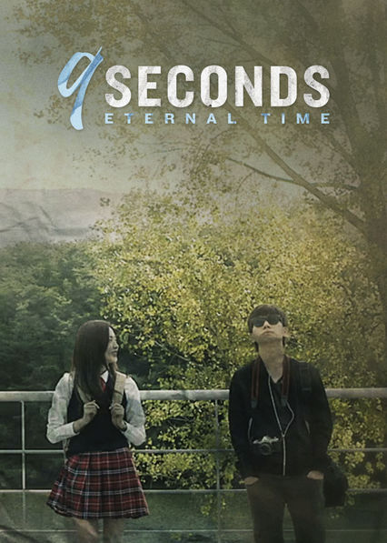 9 Seconds - Eternal Time