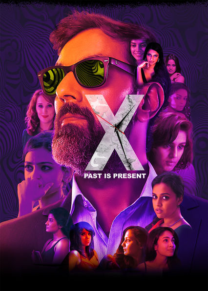X: Past Is Present on Netflix USA
