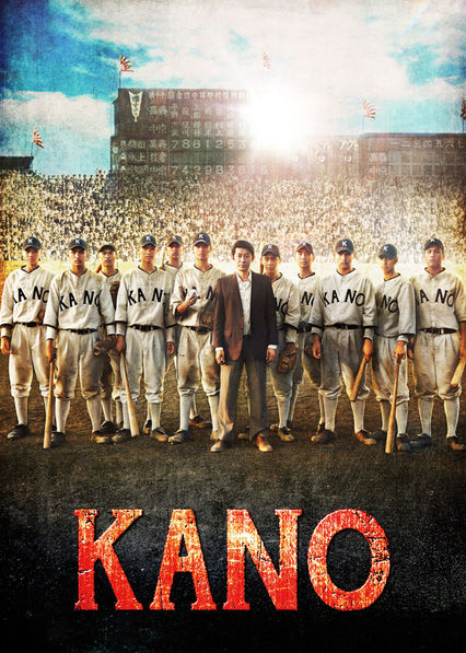 Kano on Netflix USA