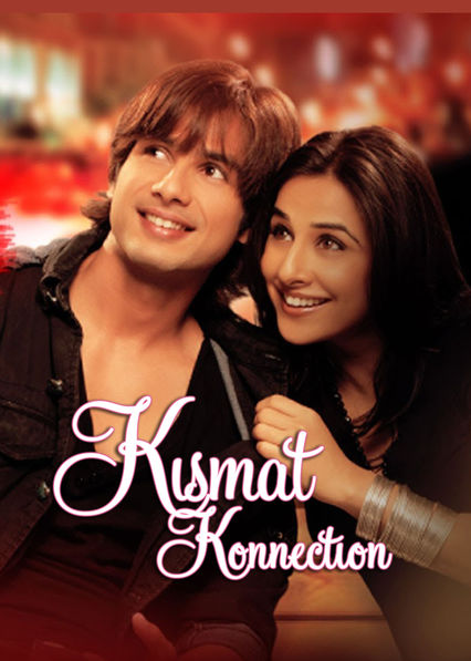 kismat kannection