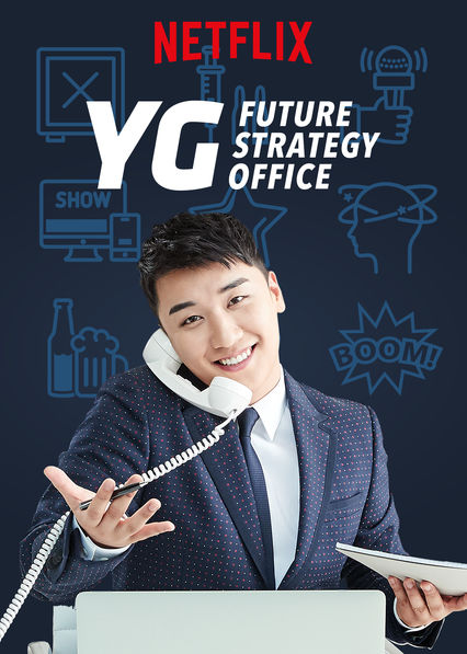 YG Future Strategy Office