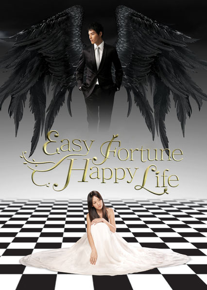 Easy Fortune Happy Life on Netflix USA