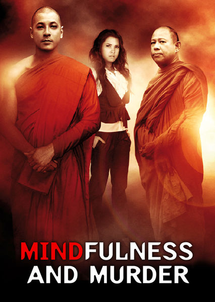 Mindfulness and Murder (ศพไม่เงียบ)