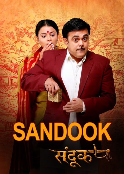 Sandook on Netflix USA