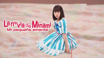 La novia de Minami: Mi pequeña amante (2015)