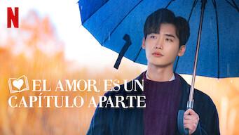 El amor es un capítulo aparte (2019)