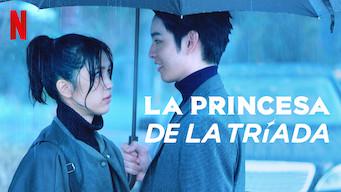 La princesa de la tríada (2019)