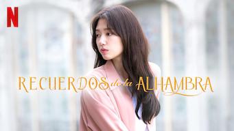 Recuerdos de la Alhambra (2018)