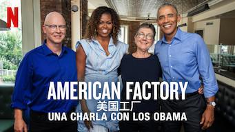 American Factory: Una charla con los Obama (2019)
