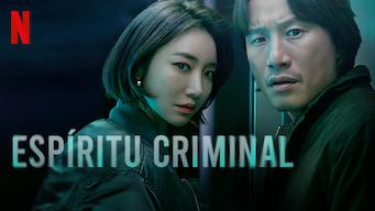 Espíritu criminal (2019)
