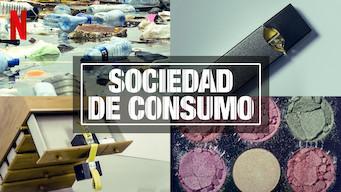Sociedad de consumo (2019)