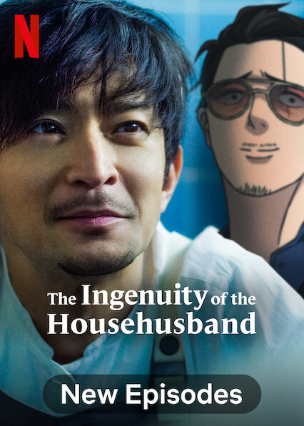 The Ingenuity of the Househusband